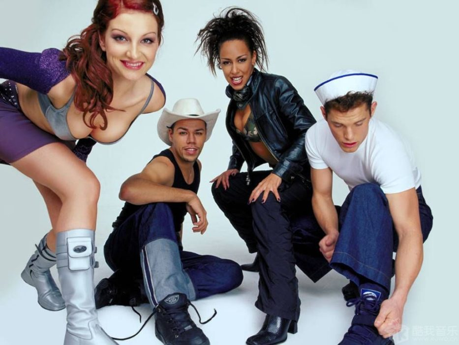 Vengaboys Accused Of War Crimes