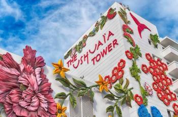 Ibiza Ushuaia play d'en Bossa Space Matutes Group Wunderground